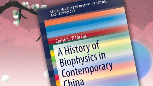 Cover of book A History of Biophysics in Contemporary China